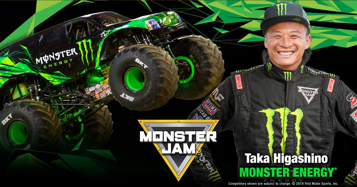 Taka Higashino Japan Monster Jam